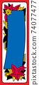 [矢量]楓葉和藍色丹麥哈納畫橫幅框架 74077477