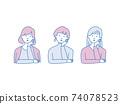 一個女人抱著一個脖子 74078523