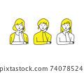 一個女人抱著一個脖子 74078524