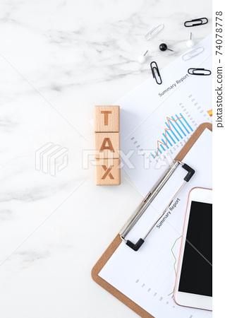手機 繳稅 2020 2021 pay tax internet phone スマホ支払う 74078778