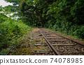 Former Japanese National Railways Kurayoshi Line Taikyuji Station Ruins-Kurayoshi Line Discontinued Bamboo Forest (August 2020) 74078985