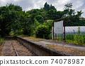 Former Japanese National Railways Kurayoshi Line Taikyuji Station Ruins-Kurayoshi Line Discontinued Bamboo Forest (August 2020) 74078987