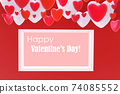 3D Valentines day greeting card 74085552