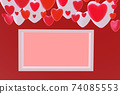 3D Valentines day greeting card 74085553