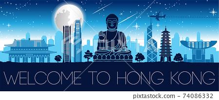Hong Kong famous landmark night time silhouette design,vector illustration 74086332
