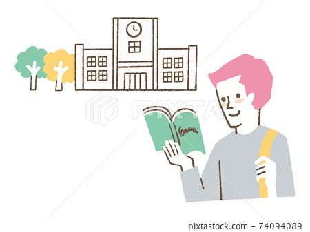 學生讀教科書 74094089
