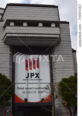 도쿄 증권 거래소 도쿄 증권 거래소 74094367