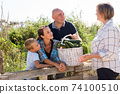 Getting to know the neighbors at the country houses in village 74100510