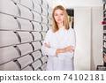 Portrait of woman pharmacist in pharmacy 74102181