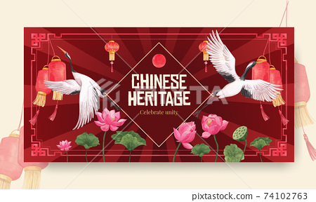 Twister template with Happy Chinese New Year concept design with social media and community watercolor vector illustration 74102763