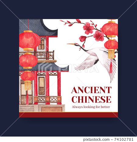 Advertise template with Happy Chinese New Year concept design with business and marketing watercolor vector illustration 74102781