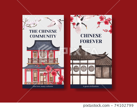 Instagram template with Happy Chinese New Year concept design with social media and online marketing watercolor vector illustration 74102799