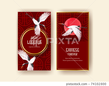 Instagram template with Happy Chinese New Year concept design with social media and online marketing watercolor vector illustration 74102800
