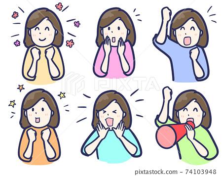 一個女人歡呼與各種面部表情的插圖 74103948