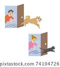 一隻狗和一隻貓從房子裡逃脫的插圖 74104726
