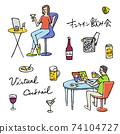 在線酒會,虛擬雞尾酒的插圖 74104727