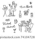 在線酒會,虛擬雞尾酒的插圖 74104728