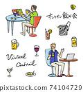 在線酒會,虛擬雞尾酒的插圖 74104729