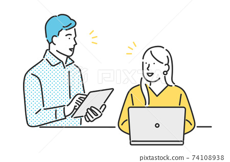 Image illustration material of business person working as a team 74108938