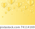 Sweet Love Valentine's day concept greeting card abstract background. Vector illustration. 3d yellow hearts falling with white dot snow on pastel yellow background, Color or the year 2021 74114169