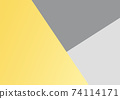 Color of the year 2021, Geometric form concept abstract background. Vector illustration. Illuminating Yellow, light grey and ultimate grey background, space for text 74114171