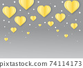 3d illuminating yellow heart falling with white snow on ultimate gray background 74114173