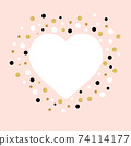 white heart frame on pastel pink background with empty space for Sweet Love Valentine's day concept greeting card Vector illustration. 74114177