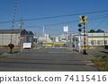 Gate of U.S. Forces Japan Tsurumi Oil Storage Facility 74115416