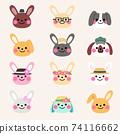vintage rabbit character illustration set 74116662