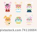 vintage rabbit character illustration set 74116664