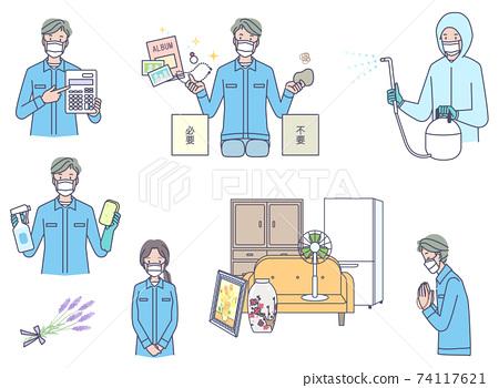 整理文物的工人(戴著口罩) 74117621