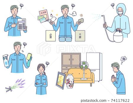 各種工人在整理行李時遇到麻煩 74117622