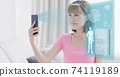 Facial recognition technology 74119189