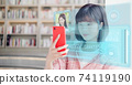 Facial recognition technology 74119190