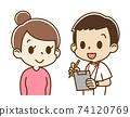 一位男護士採訪的一名年輕女子(微笑) 74120769