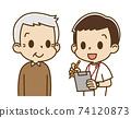 남성 간호사로부터 문진을받는 고령 남성 (웃음) 74120873