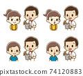 男護士採訪的兒童套裝(微笑/焦慮的臉) 74120883