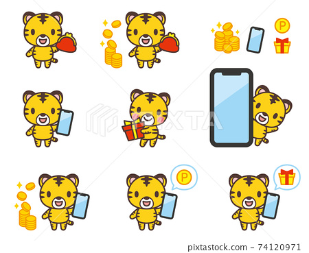 호랑이 캐릭터와 마호 포인트 모인다 74120971