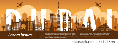 Dubai famous landmark silhouette style,Taiwan text within,travel and tourism,vector illustration 74121399