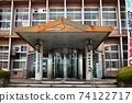 Kishiwada City Hall 74122717