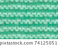 Turquoise, Mint Color Knitwear Fabric Texture. Close-up Clothes Backdrop 74125051