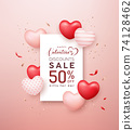 Happy valentine's sale red and pink, white balloon heart with white paper flyer poster design 74128462