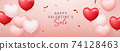 Happy valentine's sale red pink, white balloon heart banners design on pink background 74128463
