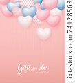 Balloon heart colorful, valentine's day concept flyer poster design on pink background 74128563