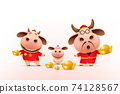 Little ox family holding chinese gold, red cheongsam dress, character zodiac 74128567