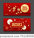 Happy Chinese New Year 2021, Chinese flower and draw line greeting card banners collections 74128568
