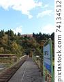 九條龍線越前下山站站台上的風景 74134512