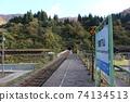 九條龍線越前下山站站台上的風景 74134513