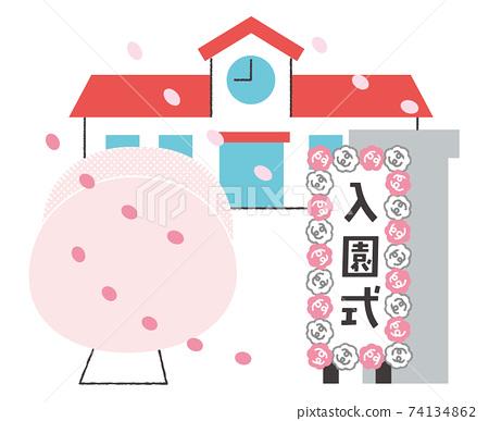 入學典禮插畫花園建築 74134862