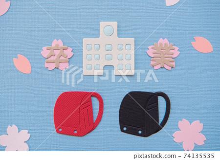 畢業圖像櫻花和書包 74135535